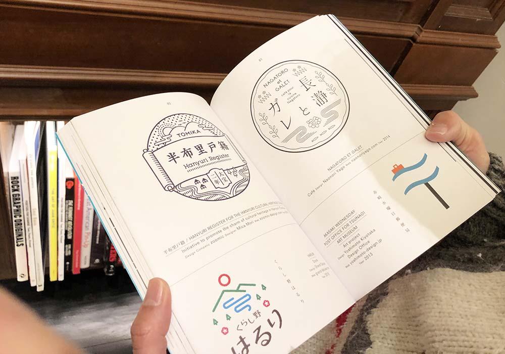 rizolli_bookstore